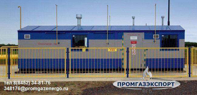 ПГБ пункт газорегуляторный блочный